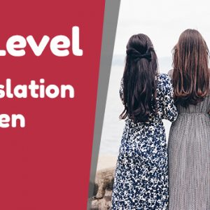 A-Level Translation Women
